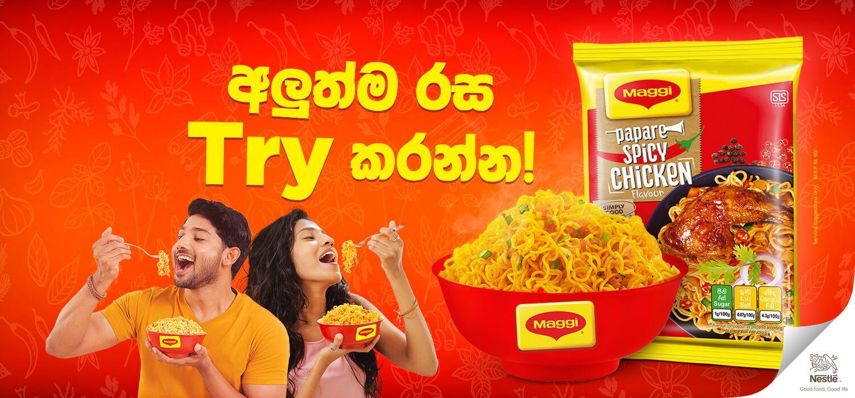 new-spicy-taste-banner