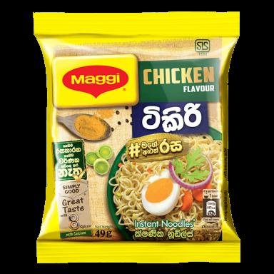 Maggi Instant Noodles -  Chicken Tikiri