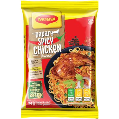 Maggi Papare Spicy Chicken Flavour
