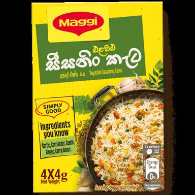 Maggi Vegetable Shell Box